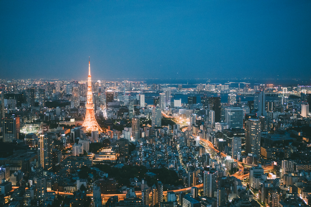 Japan Rundreise_Tokio